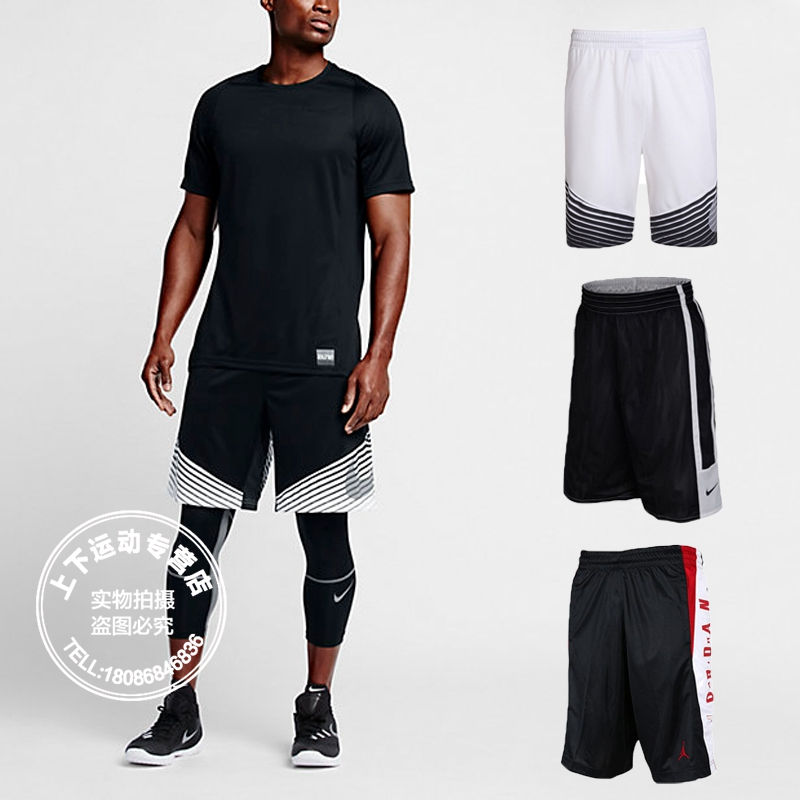 1493689088fb Buy Nike elite basketball training basketball shorts wicking breathable  men  39 s sports shorts 7183 87-010 682988 in Cheap Price on m.alibaba.com