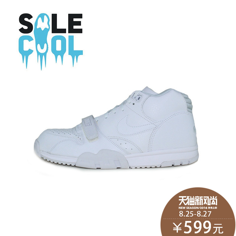 Buy Nike nike air trainer 1 mid white limited edition men&