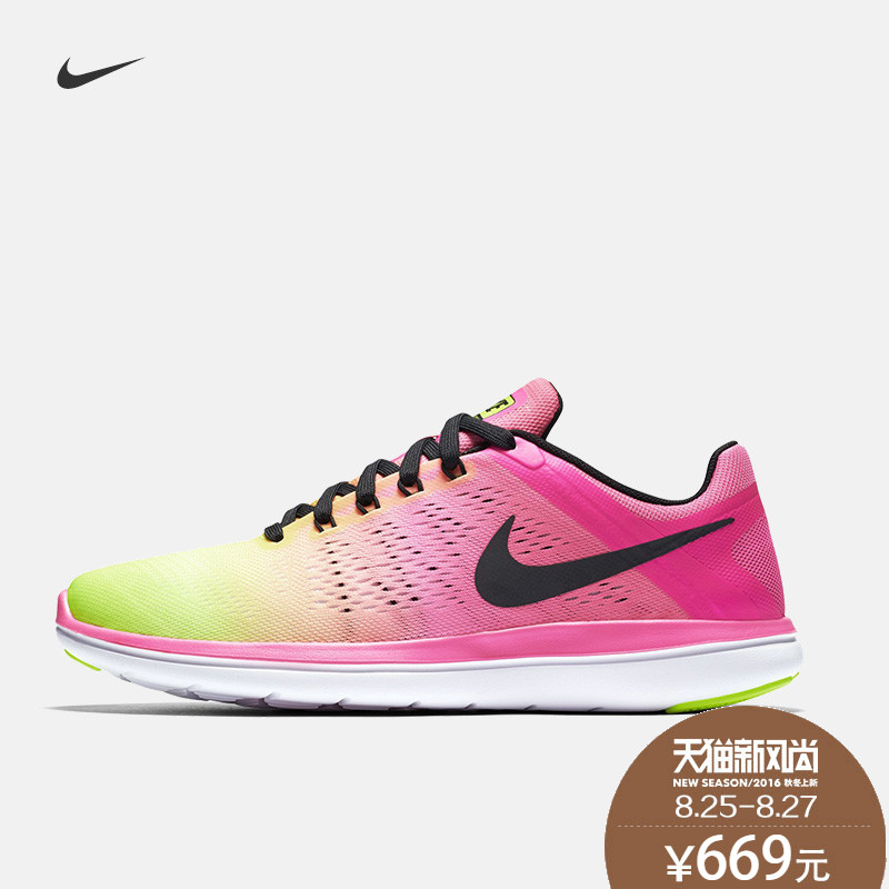 48c2df1bb7289 Buy Nike nike official nike flex 2016 rn man running shoes 844737 oc in  Cheap Price on m.alibaba.com