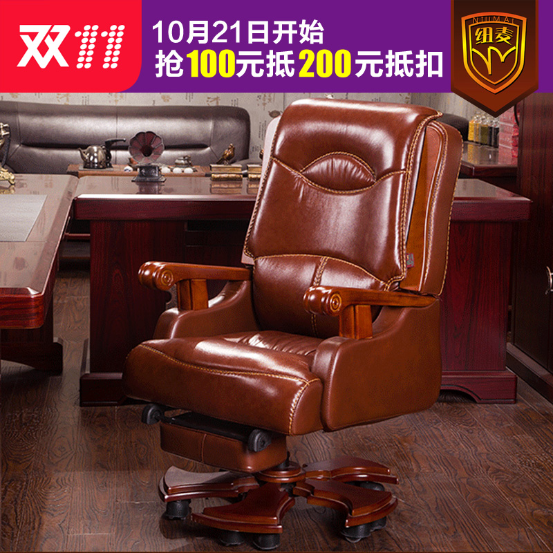 Tremendous Buy Niumai Boss Chair Reclining Leather Chair Leather Machost Co Dining Chair Design Ideas Machostcouk