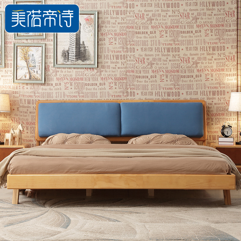 Oak Wood Bed Futon Bed 1.8 M 1.5 M Nordic Pure Solid Wood Double Bed Modern  Minimalist Bedroom Furniture
