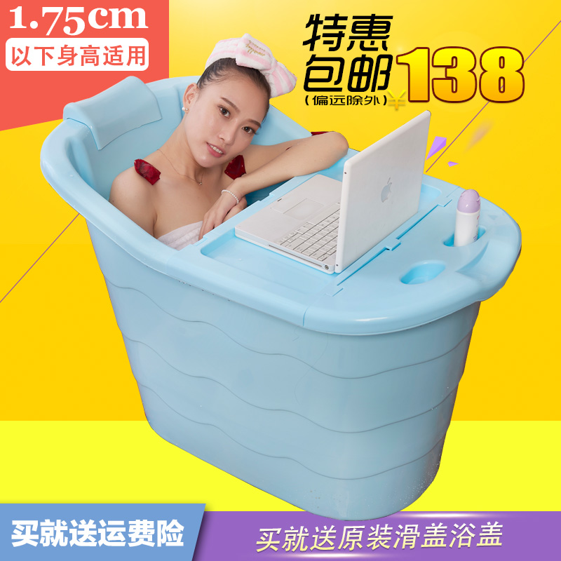 Buy Oversized plastic bucket bath tub bath barrel adult bath tub ...