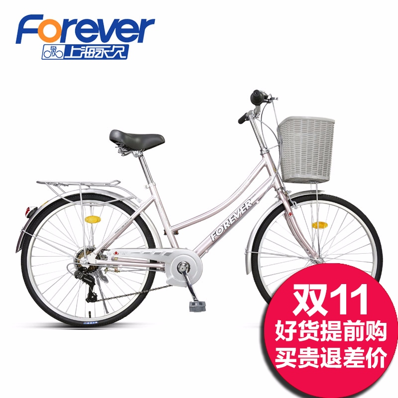 Buy Permanent single speed/7 speed bike 24/26 inch aluminum frame ...