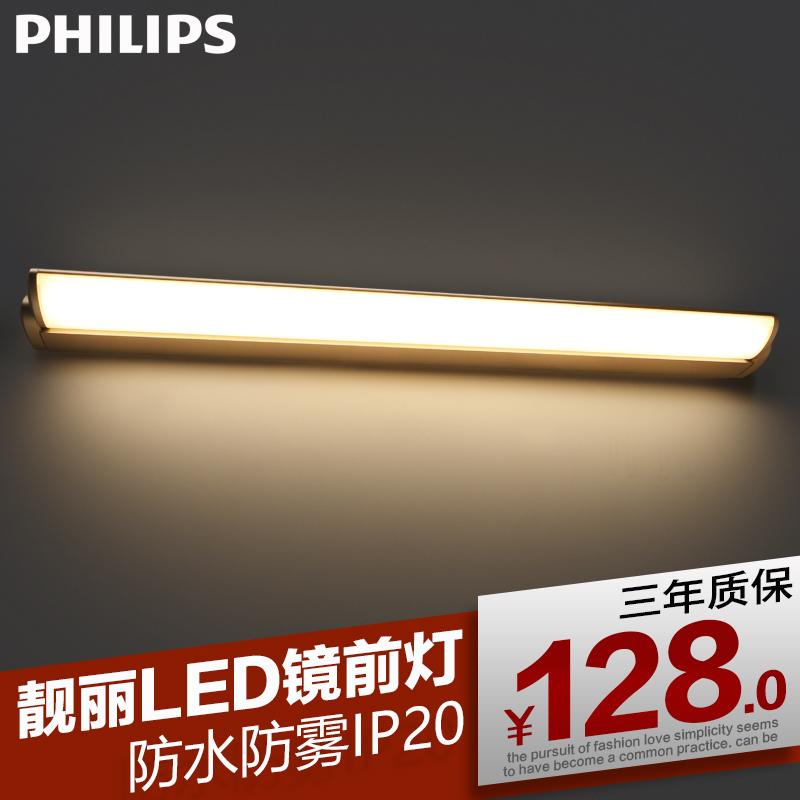 buy philips led mirror front lamps minimalist bathroom water fog
