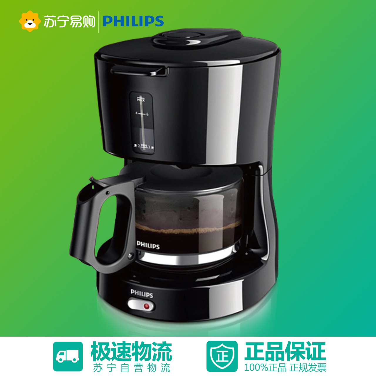 Buy Philips Philips Coffee Maker American Household Automatic Coffee Machine Can Be Hd7 450 Black Genuine In Cheap Price On Alibaba Com