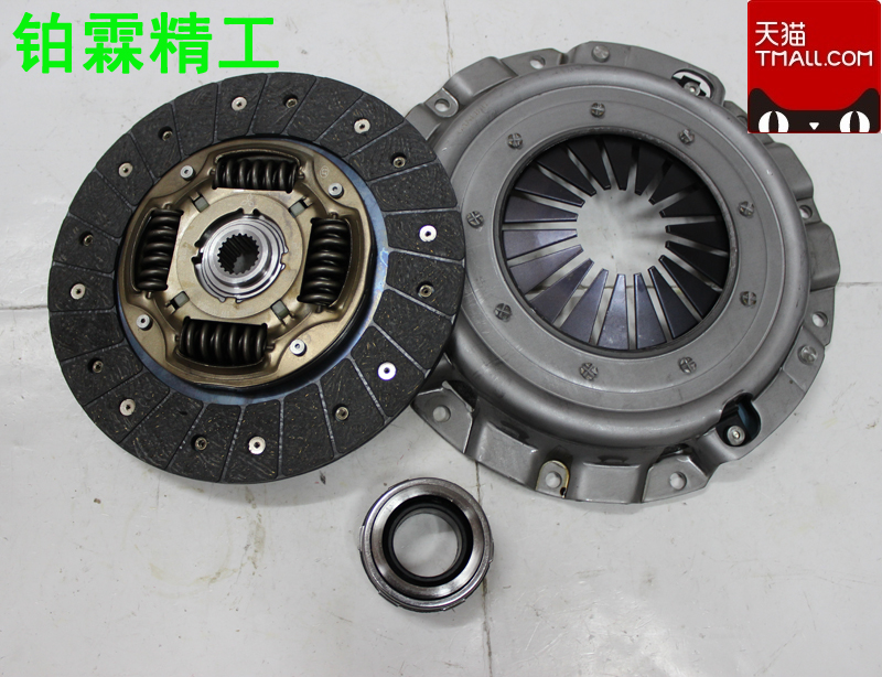 Buy Platinum lin hafeisaima clutch assembly pressure plate