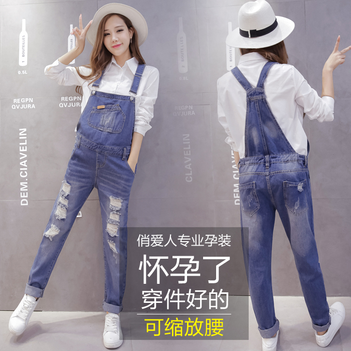 cd65ee5814d1 Pregnant maternity overalls maternity pants spring and autumn new korean  version of the hole in pregnant women strap suspenders pants pants trousers  care of ...