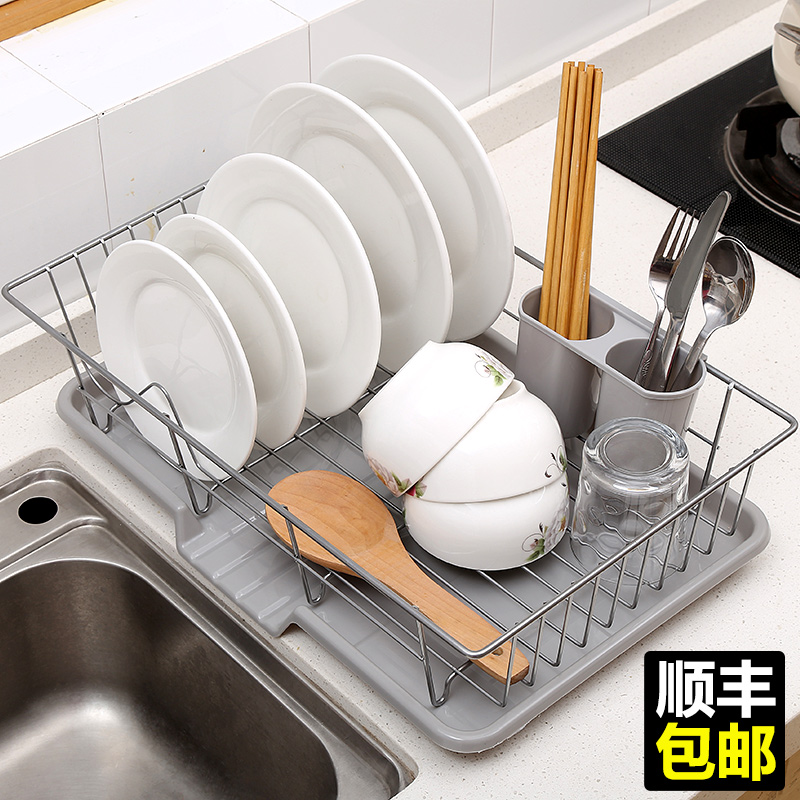 Buy Proud Home Put The Dish Rack Dish Rack Drain Rack + Dish Rack Sink  Washing Dishes And Kitchen Sink Dish Rack To Dry Dishes Dish Rack Dish Rack  In Cheap ...