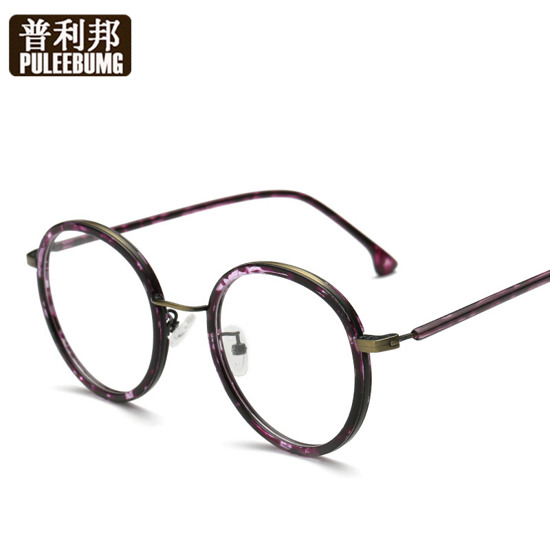 7dc50f73d87 Playboy men and women myopia sheet metal eyeglass frame glasses frame  finished with myopia glasses frame for men and women