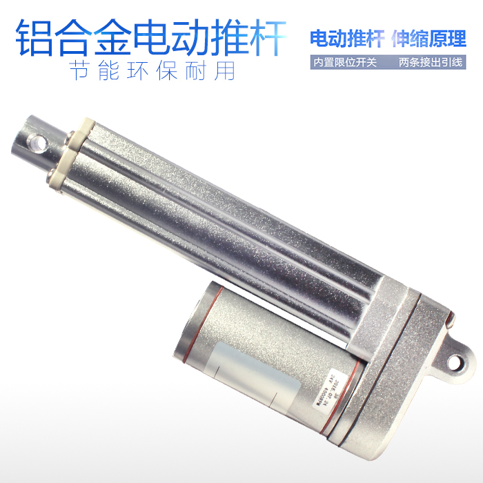 Buy Pushrod Motor 450MM Dc Motor Putter Stroke Electric Putter Electric Retractable  Rod In Cheap Price On M.alibaba.com