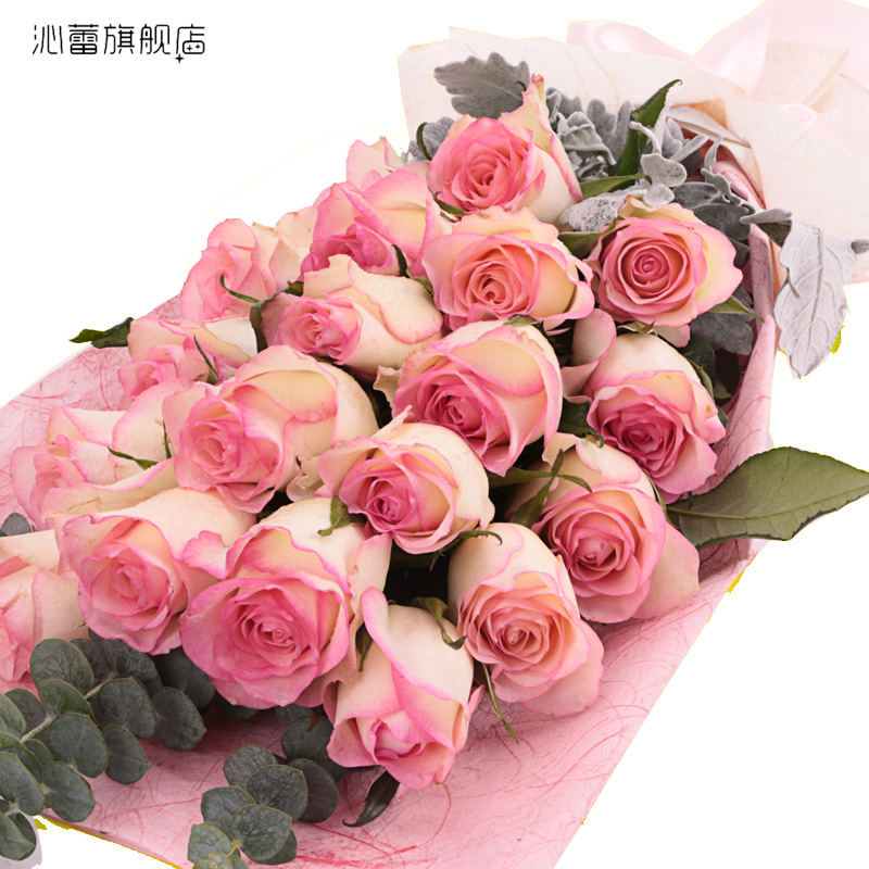 Buy Qin Lei Flowers 19 Champagne Roses Red Roses Pink Roses
