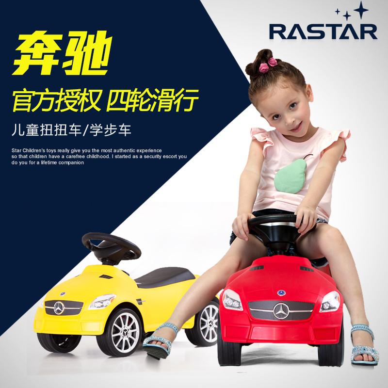 Buy Rastar Star Monopoly Children Infant Baby Walker Scooter Shilly