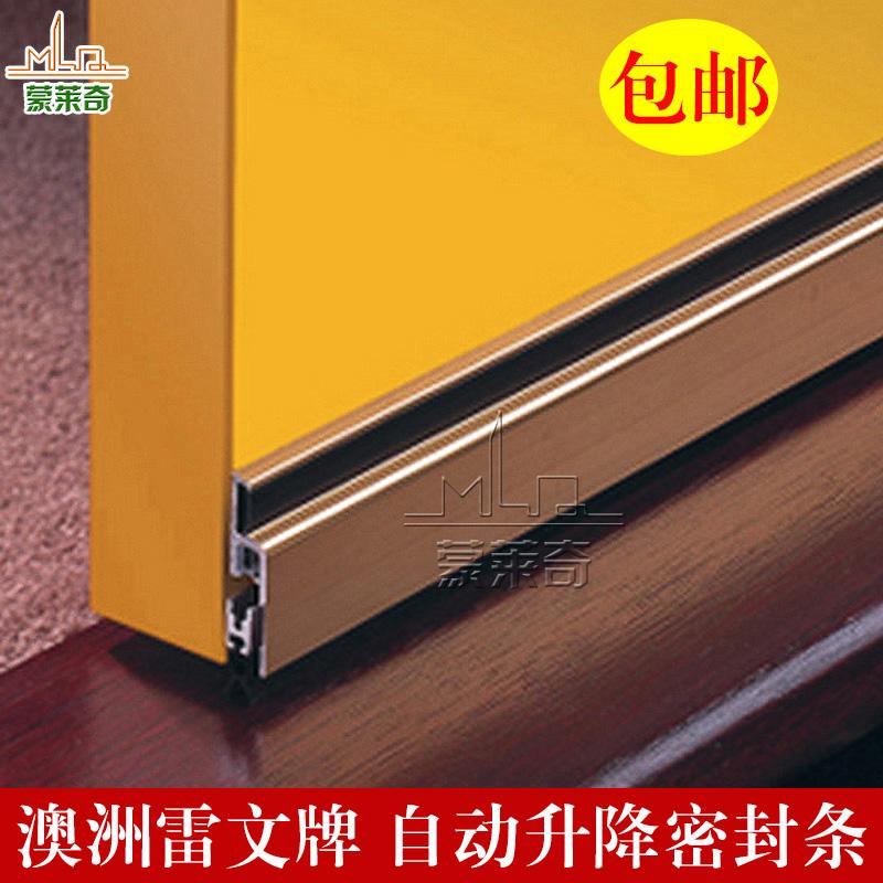 buy aussie raven rp60 door bottom seal door sweep door soundproof