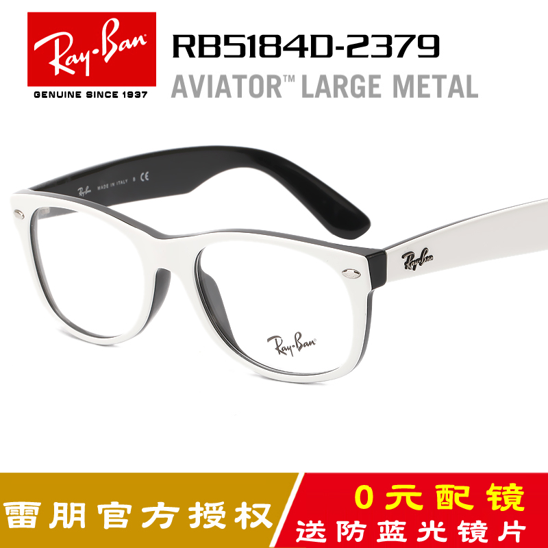 43e83ab16ab67 Buy Rayban ray ban glasses frames for men and women korean fashion trend  glasses frame glasses myopia optical frames rb5184f in Cheap Price on  m.alibaba.com