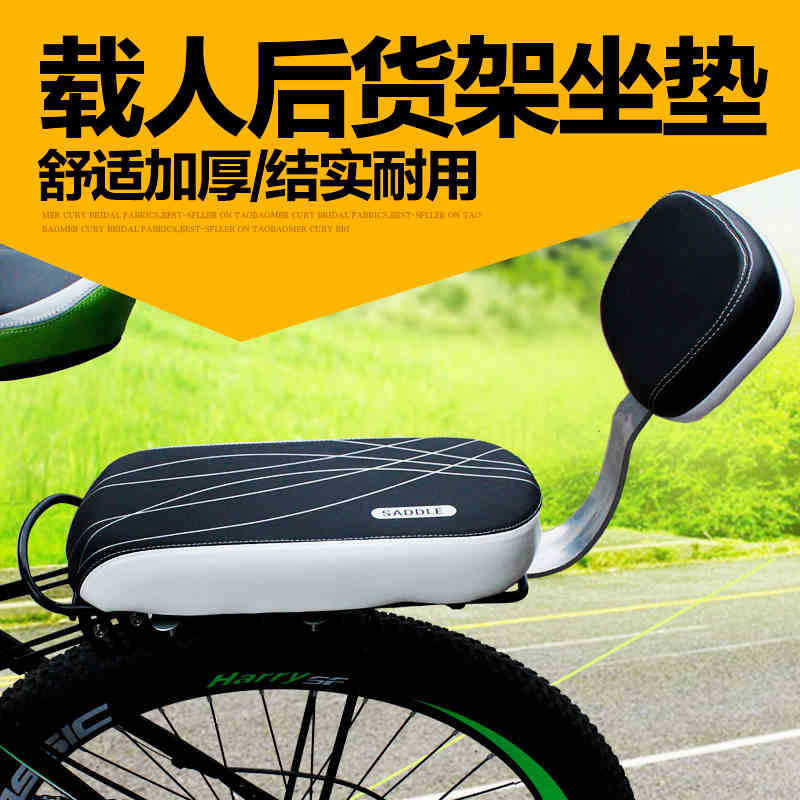 Buy Rb Manned Bike Rack After Rack After Bicycle Seat Cushion Soft