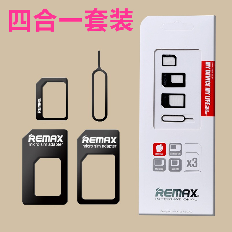 Buy Remax iphone6s 5S plus to restore a small card transfer