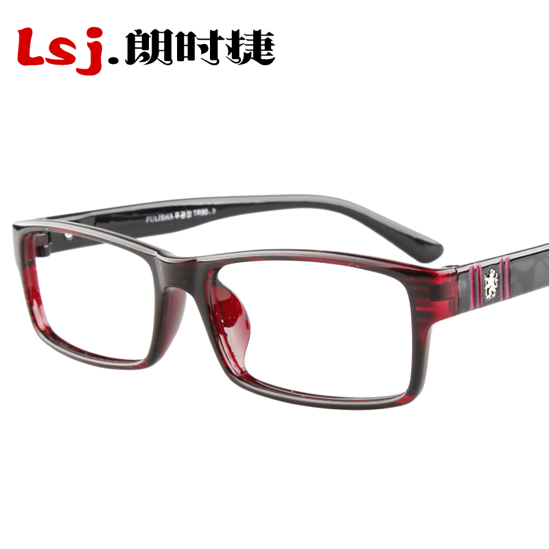 2f4ede7c93 Buy Retro big face rimmed eyes box frames myopia tr90 lightweight eyeglass  frames for men influx of male and female models with glasses in Cheap Price  on ...