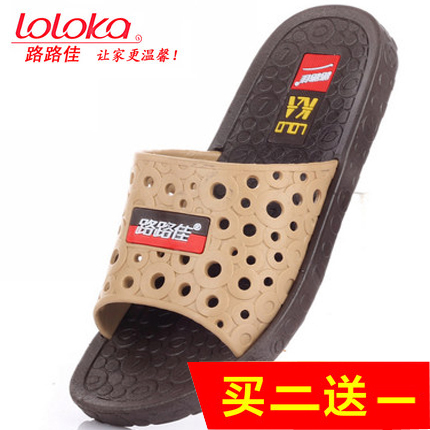 Road Farrugia Summer Sandals And Slippers Men Home Thick Crust Slip Bath Bathroom Plastic For In Price