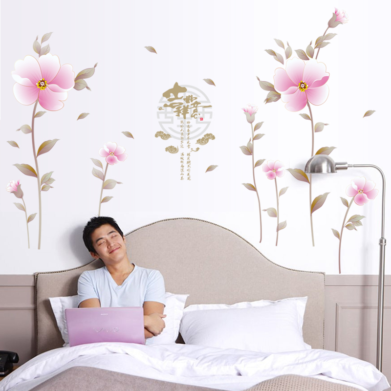 Buy Romantic Flower Wall Stickers Home Decor Stickers Bedroom Living