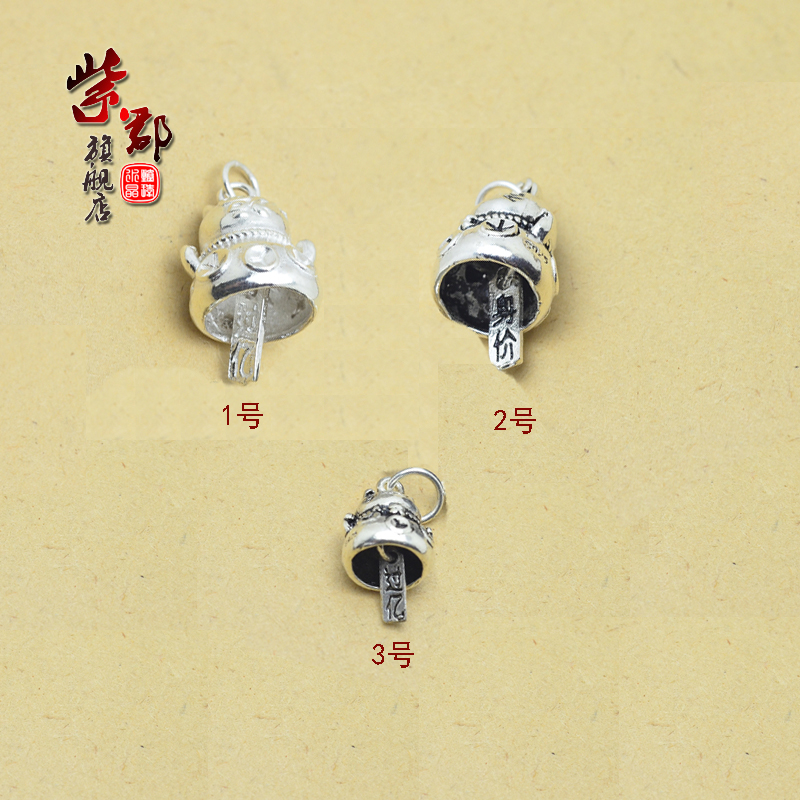 Buy S925 silver thai silver accessories worth cheshire cat lucky cat