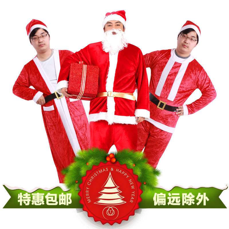buy santa claus christmas clothes christmas santa claus suit of clothes for men and women clothes for men and women dress performance clothing in cheap