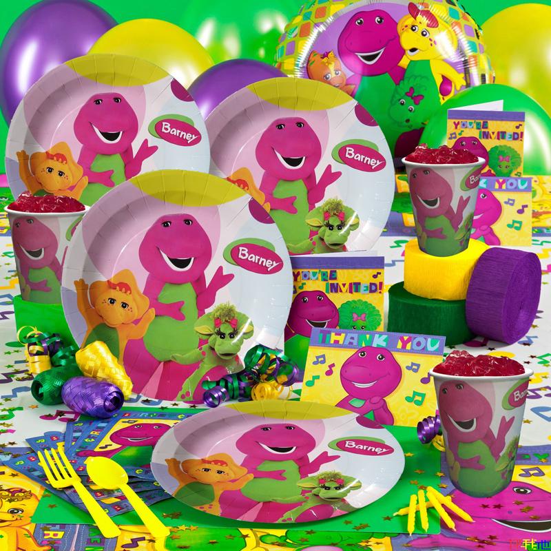 School Children Birthday Party Supplies Dinosaur Barney Theme Series Of Childrens