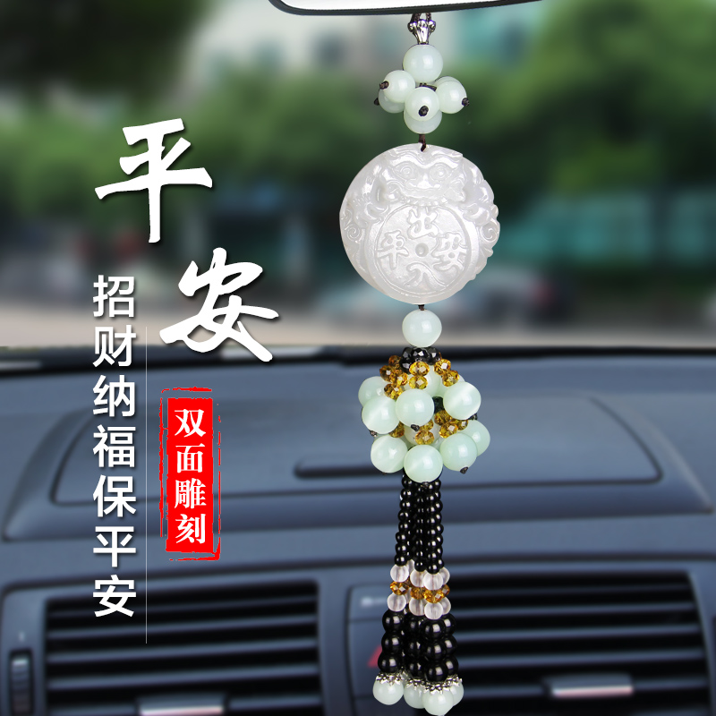 Buy Security And Peace Symbol Pendant Car Pendant Car Pendant Car