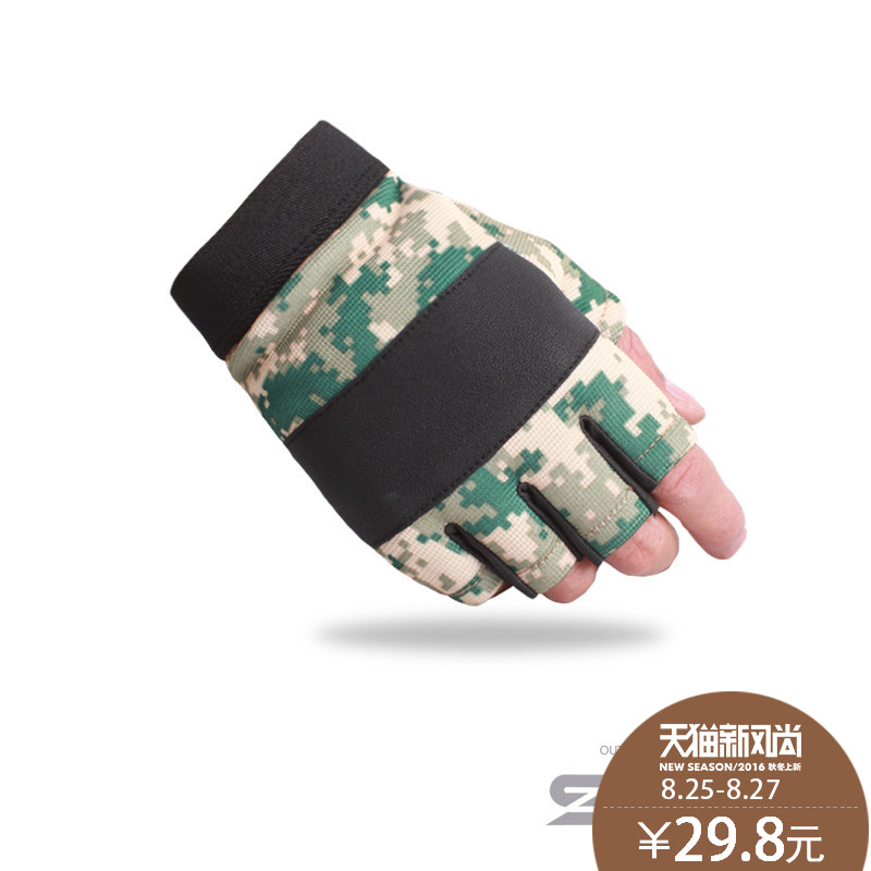 Buy Shan extension camouflage wear breathable riding gloves
