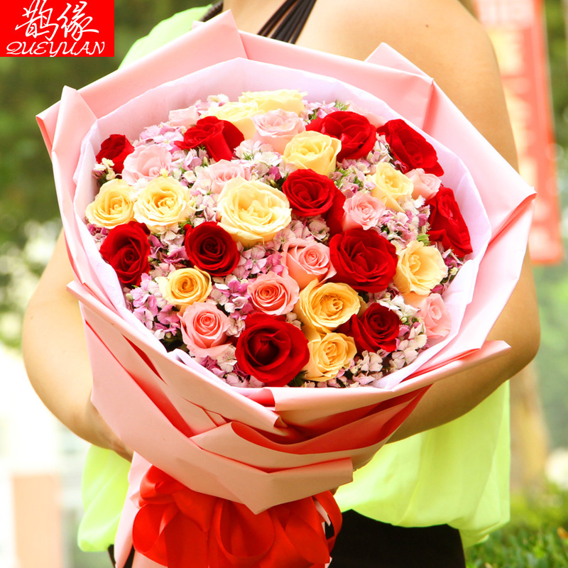 Buy Shaoxing City Flower Delivery Birthday Bouquet Of Red Roses To Send His Girlfriend Jinhua Huzhou Wenzhou Florist Flowers Home In Cheap
