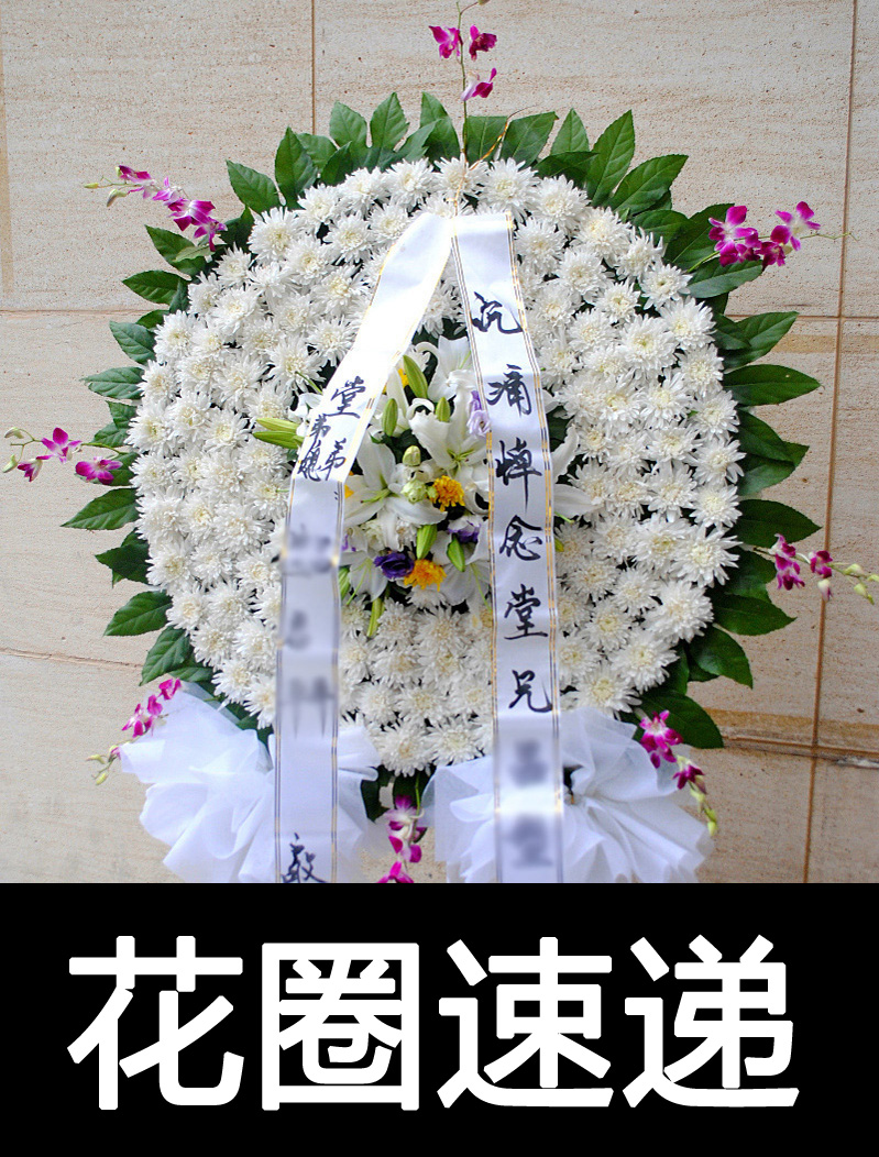 Buy Shijiazhuang Flowers Shanghai Flower Delivery Funeral Wreath