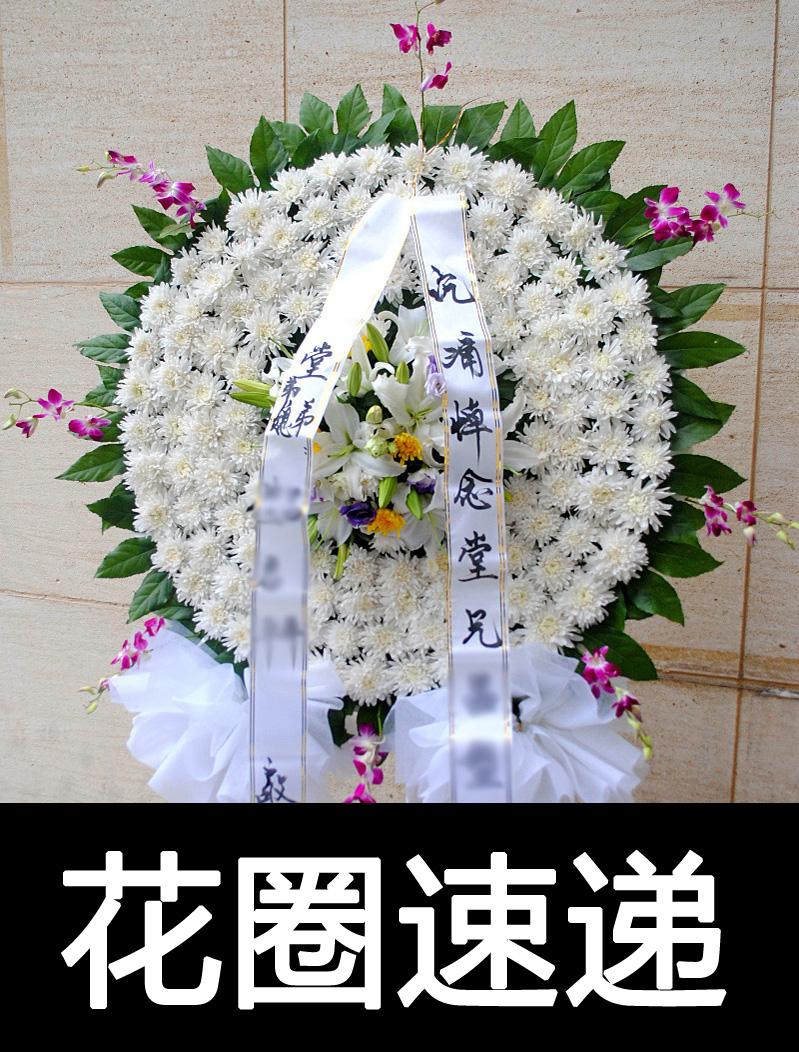 Buy shijiazhuang flowers shanghai flower delivery funeral wreath buy shijiazhuang flowers shanghai flower delivery funeral wreath funeral funeral funeral memorial chrysanthemum in cheap price on mibaba izmirmasajfo