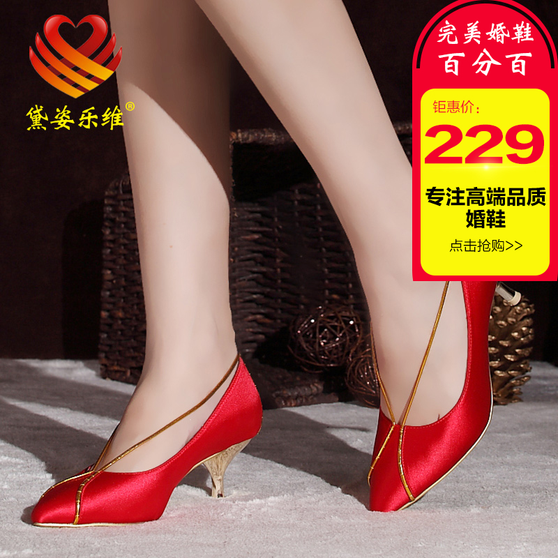 1ef55c69caa1 Buy Silk satin bridal wedding shoes red bridal shoes low heel shoes red  shoes wedding shoes pointed shoes shoes loose tendons in Cheap Price on  m.alibaba. ...