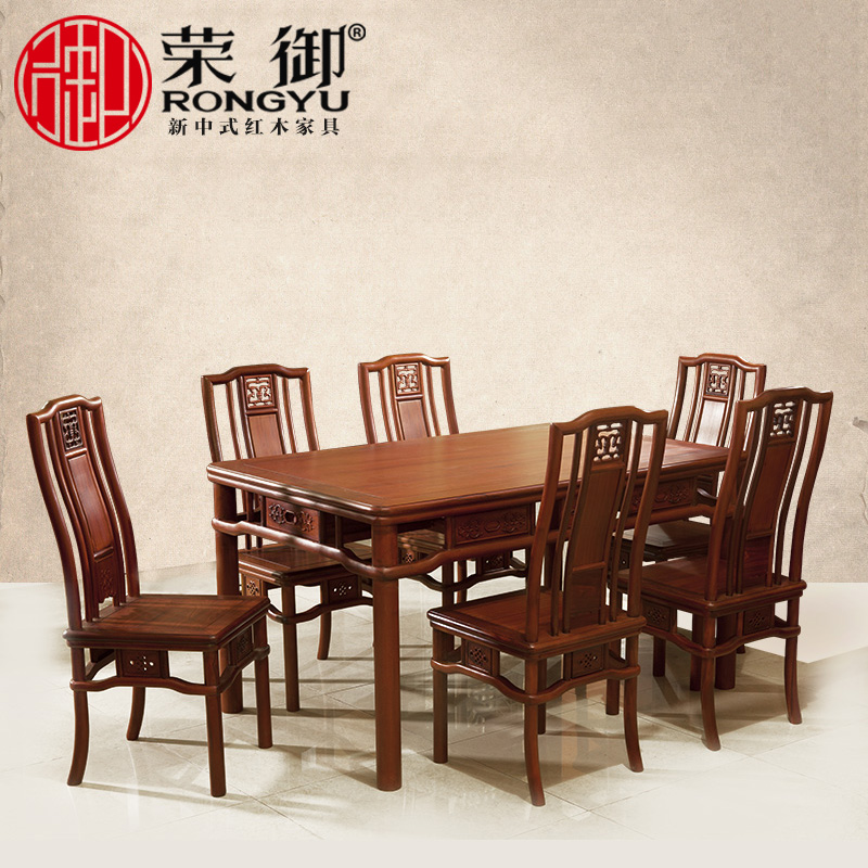Buy Solid Wood Dining Table Rectangular And Chairs Combination Of New Chinese Small Ye Tan Mahogany Furniture Restaurant In Cheap