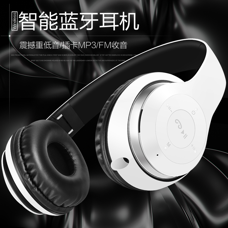 Buy Sound Intone Bto9 Headset Computer Headset Wireless Headset Bluetooth Headset Bass Music Tv With In Cheap Price On M Alibaba Com