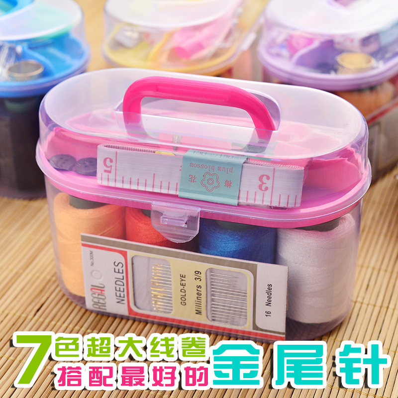 Buy South korea portable sewing box set of household sewing