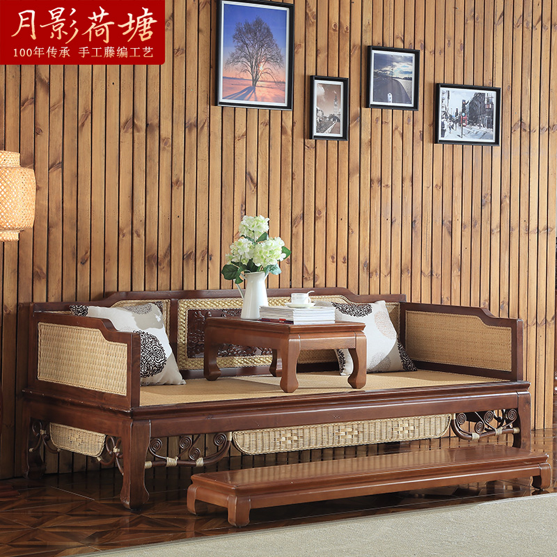 Cool Buy Southeast Asian Wood Rattan Sofa Bed Antique Ming And Gmtry Best Dining Table And Chair Ideas Images Gmtryco