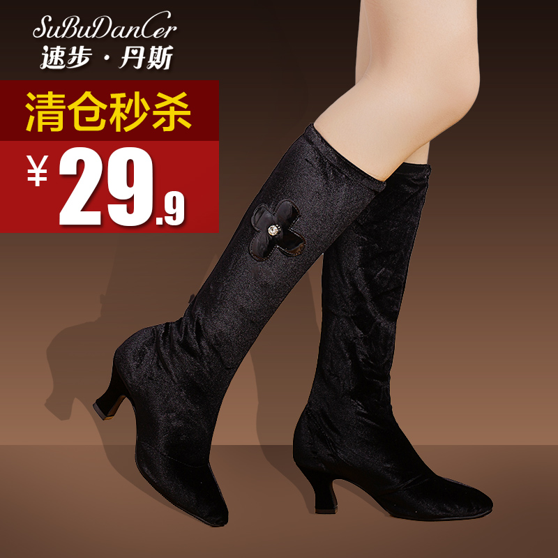 Buy Speed Step Dance Barreled Warm Autumn And Winter Baotou Latin