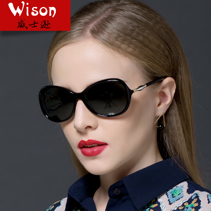 ec452f0332 St. nino 2015 tide models sunglasses sunglasses female personality tide  round face color film polarized sunglasses goggles