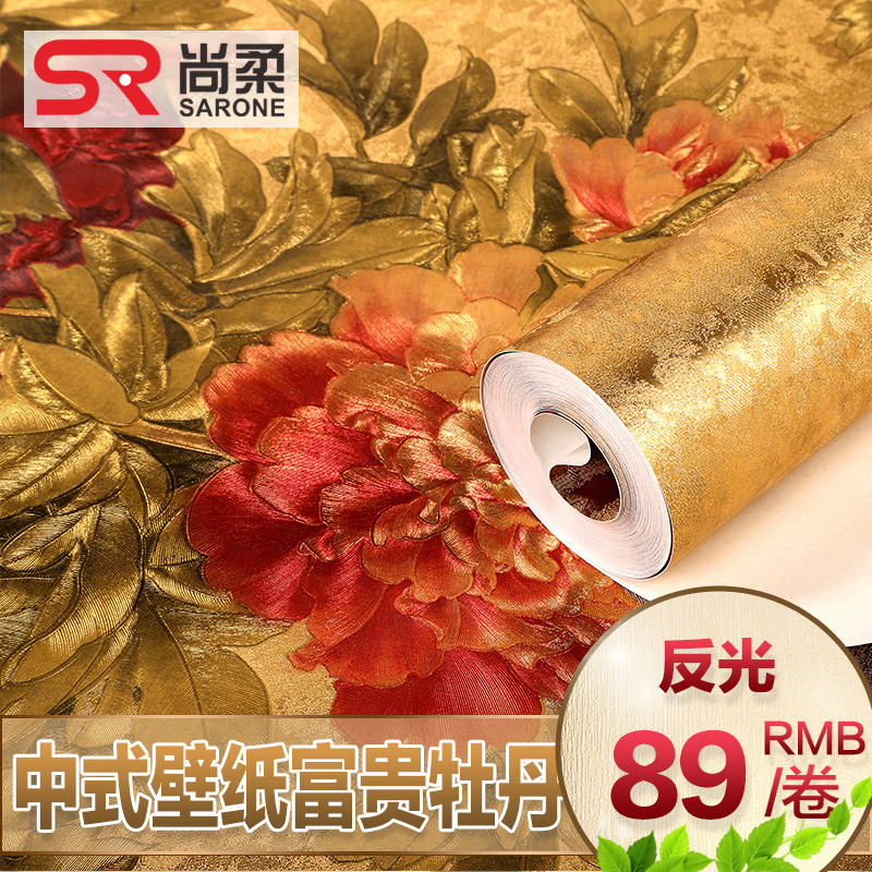 Buy Still Soft Peony Bright Gold Foil Wallpaper Modern Chinese Painting In Cheap Price On Malibaba