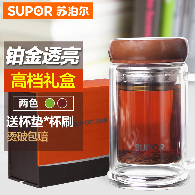 office cups. Buy Supor Glass Cup Handle Business Office Double Vacuum Cups Tea Gift Box In Cheap Price On Malibabacom C