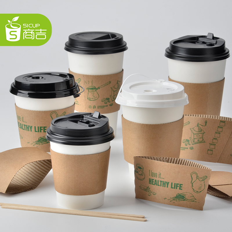 Suppliers Kat Kraft Paper Cup Disposable Cups Coffee Tea Against Hot Sleeve Insulation Set 100 In Price On M Alibaba