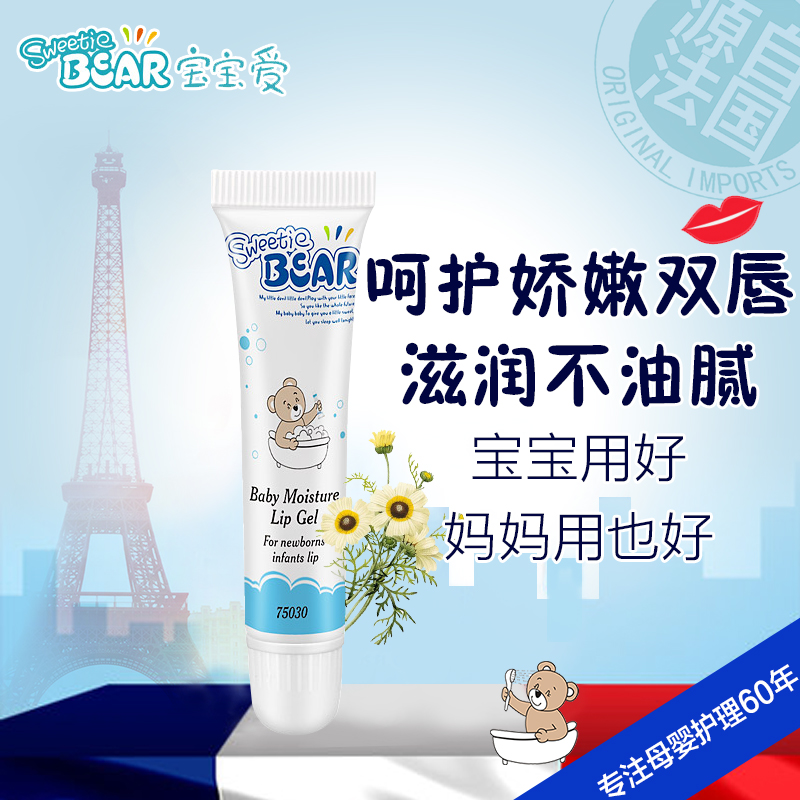 36fba7e9c Buy Sweetie bear baby love piece baby mosquito repellent spray ...