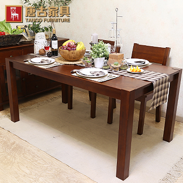 Buy Tangguh Hh American Country Wood Dining Table Dining Tables Around The  Red Oak Dining Table Desk Remodulade Waterborne Paint Wood In Cheap Price  On ...