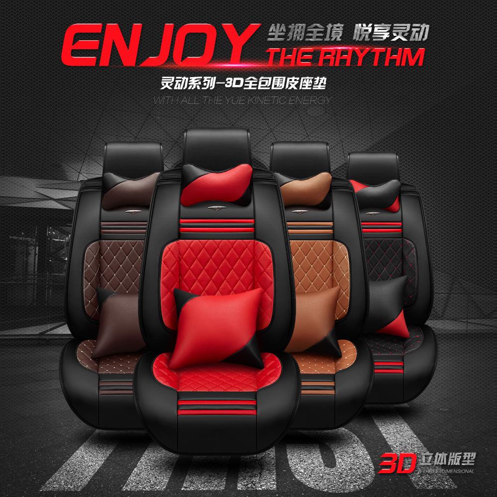 Buy The new car seat covers rose beetle volkswagen scirocco benz ...