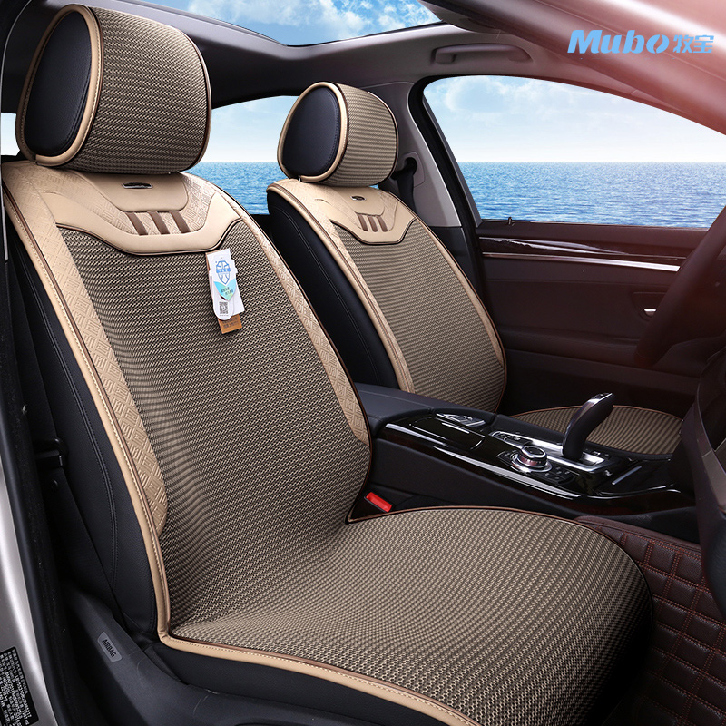 The New Car Seat Cushion Wholly Surrounded By Four Seasons General Summer