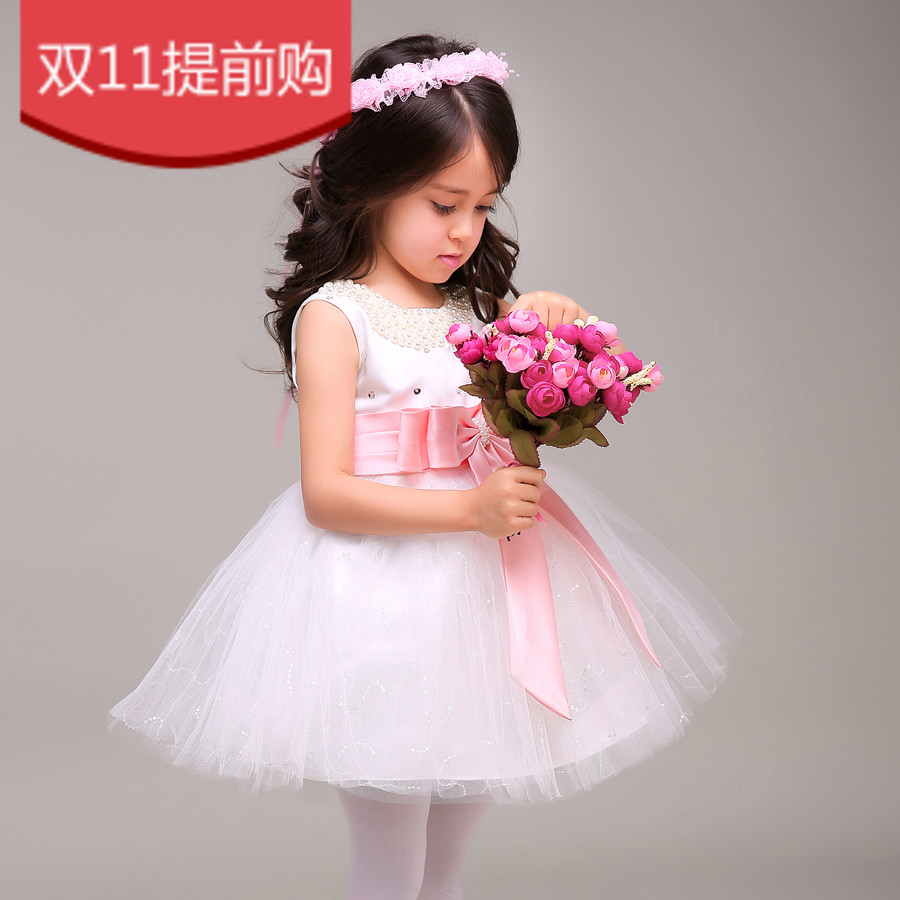 Buy The New Girls Pink Princess Wedding Dress Flower Girl Dress