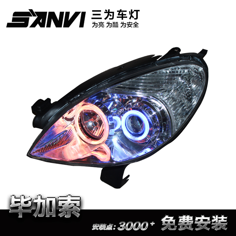 The Old Citroen Pico Headlight Embly Modified Q5 Bifocal Lens Angel Eye Hid Xenon Car Bulbs In Price On M Alibaba