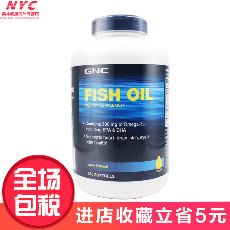 Buy Singapore imports concentrated omega-3 fish oil omega-3