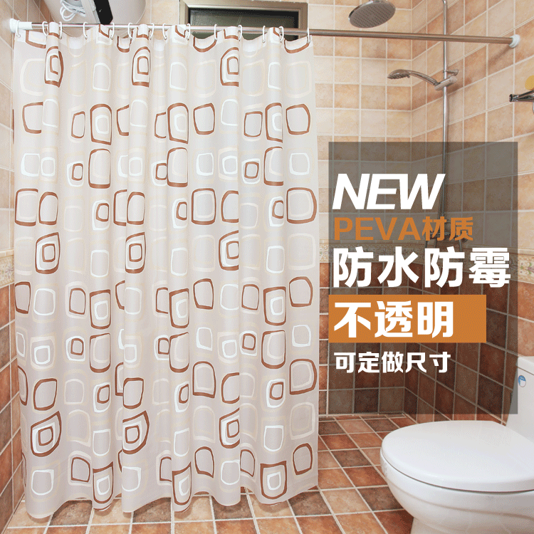 Buy Thick Waterproof Bathroom Shower Curtain Mildew Off Green Plastic Soft Cloth Fabric Can Be Customized Deformation Box In Cheap Price On