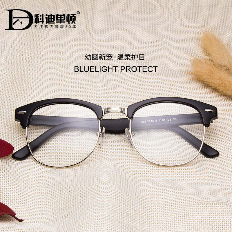 ffef634dd6 Buy Tr90 lightweight retro vintage theatrical spectacle frames influx of  female korean big round face full frame glasses frames myopia Male in Cheap  Price ...